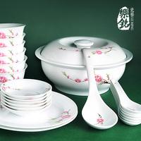 Porcelain ceramics chinese style 56 bone china dinnerware set dishes