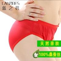 ladi's  underwear 100% mulberry silk middle waist briefs underwear lace antibacterial shorts