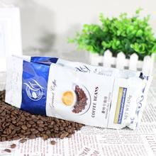 Food coffee beans fragrant coffee beans espresso coffee powder 454g Free shipping