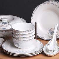 Porcelain ceramics golden years 56 bone china dinnerware set dishes