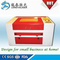 China mini laser cutting machine