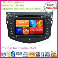 "1080P 8"" touch screen 2 din car dvd player gps Navigation for Toyota RAV4 GPS RADIO RDS DVD MP3 BLUETOOTH A2DP"