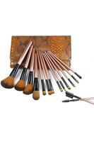 15PC Makeup Brush Set with Alligator PU Bag LC0241