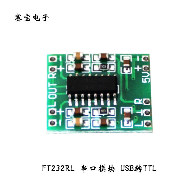 Ультра - миниатюрный цифровой усилитель доска класс 2 * 3 Вт D PAM8403 эффективным усилитель доска 2.5 ~ 5 В ( D1A2 ) угломер цифровой pam 220 bosch