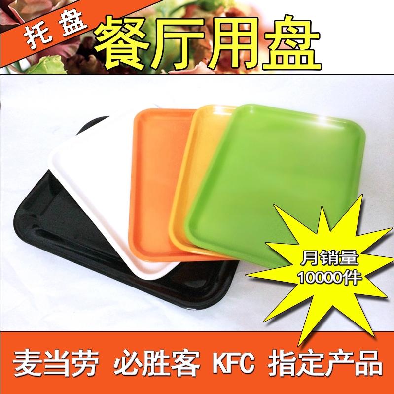 The restaurant snack tray rectangular plastic tray cups slip melamine tableware tray tray Duancai wholesale(China (Mainland))