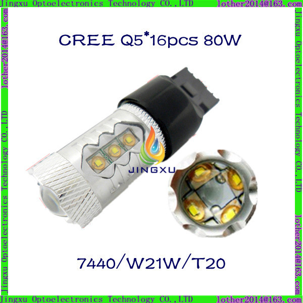 2014 New Products Super Brightness 80w High Power Auto Lamp,t20 T25 W21w W21/5w P27w P27/7w,3156 3157 Car Light,7440 7443 Led(China (Mainland))
