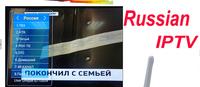 Hot selling! Vietnam  IPTV Box WiFi HDMI IPTV Vietnam  Channel TV Box Smart Android Media Player