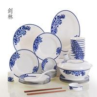 Sword l peony bone china 56 kitchen, dining ceramics tableware dishes