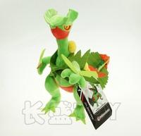 Pokemon Mega Sceptile  Plush Toys Lizard Toys 25*30cm Size