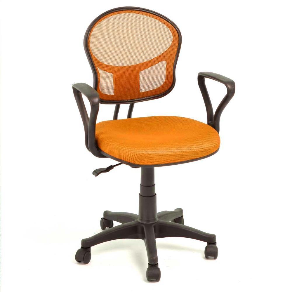 Popular Ergonomic Computer Chairs-Buy Cheap Ergonomic Computer Chairs ...