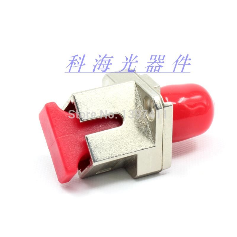 1 pcs -[ Kehai ] SC / FC fiber optic adapter adapter square metal coupler fiber converter adapter(China (Mainland))