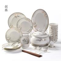 Sword chinaware dinnerware set wankuai dish plate married swan lake 56 piece set