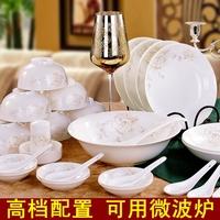 Bowl set bone china dinnerware set quality lusterware chinese style dishes