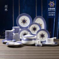Sword fashion dishes spoon chopsticks dish bone china ceramic dinnerware set