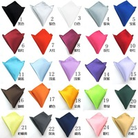 Fashion Chic Men's Formal Suits Plain Solid Satin Pocket Square Handkerchief Wedding Party Gentlemen Men Hanky Free Shipping