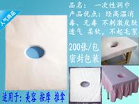 Disposable hole towel 40 50 200 non-woven hole towel pad face towel bandanas massage bed supplies
