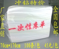Disposable bed sheet massage 70 times . 170 disposable non-woven bed sheet