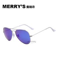 2015 MERRY'S Women 100% Polarized Driving Sun Glasses Polaroid Sunglasses Brand Designer Fashion Oculos Coating Sunglass MRY8513