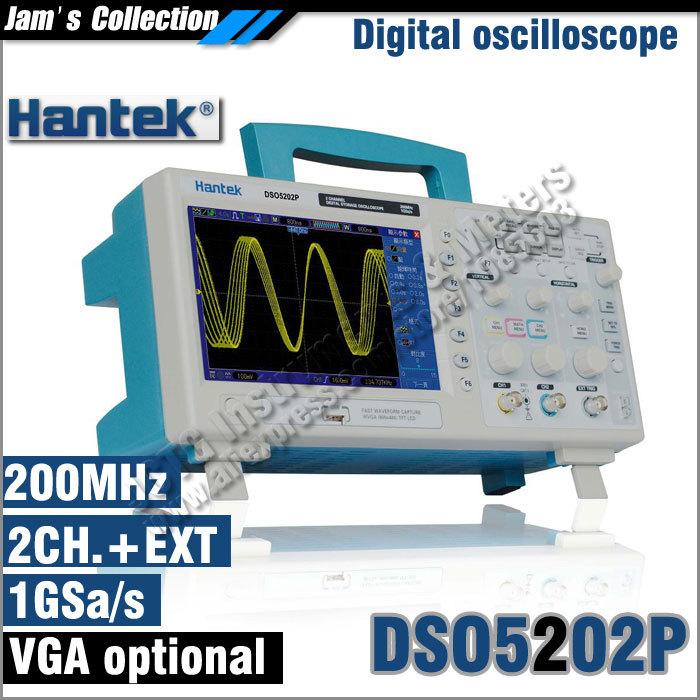 Dso5202p инструкция скачать - фото 2