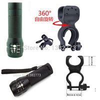 360 degree free rotate frame holder bracket bicycle front LED flashlight Torch Light 1000 Lumens Zoomable Spotlight For camp