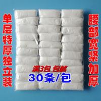 General disposable paper panties sports puerperal