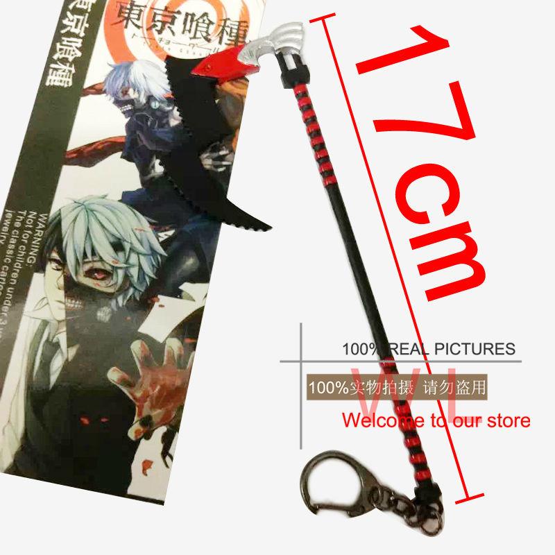 Weapon sword alloy fashion keychain keyring toy bag decoration(china