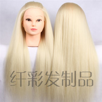 Free shipping 22inch White Yaki Straight mannequin head for training model head female hairdressing styling dummy head