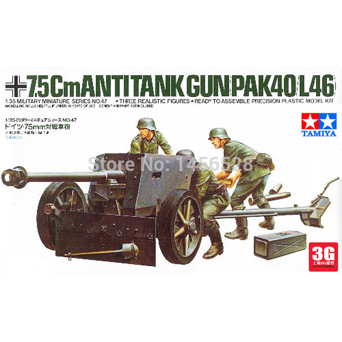 Tamiya scale models Military Miniatures 1/35 35047 ANTITANK GUN Assembly Model building kits model vehicle kit scale models kits(China (Mainland))