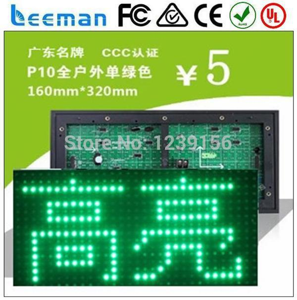 Free shipping Leeman LED - China led display P10 outdoor information board running message text panel led display module(China (Mainland))
