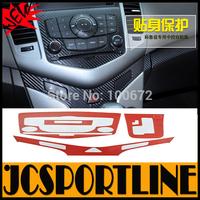 Free shipping Carbon Fiber Dashboard panel Trims, Auto Car Interior accessories sticker For cruze 2009-2014