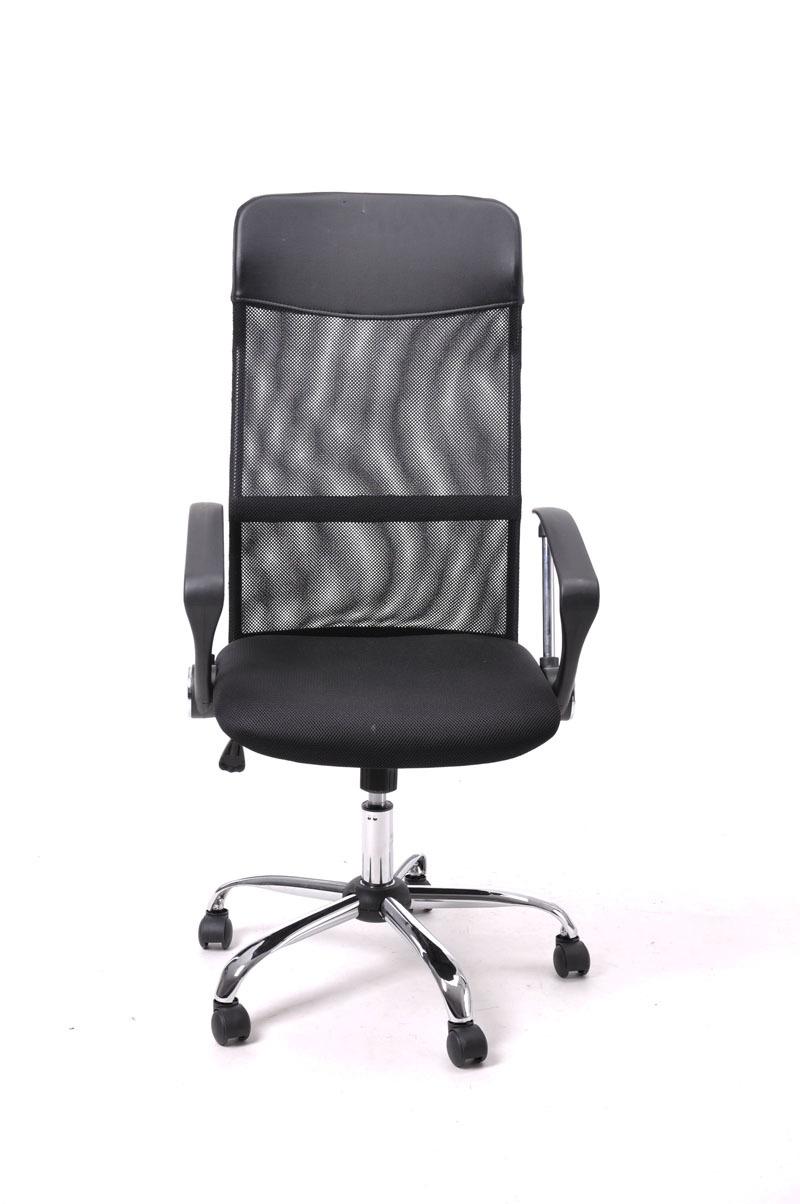 Ergonomique pneumatique de r glage de la hauteur danas for Chaise ordinateur