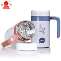 1011-480b vacuum cup stainless steel cup male women's office cup belt colander cup