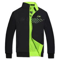 Li Ning Mens Sportswear Jackets Men Beisebol Jacket Sport Spring Jacket Men's Outdoor Coats Plus Size 2 Sides Wear Free Shipping