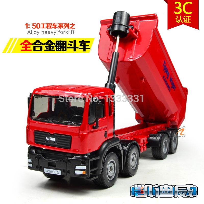 KDW alloy Engineering Vehicle model children toy cars 1:87 eight wheels dump truck tipping wagon kaidiwei(China (Mainland))