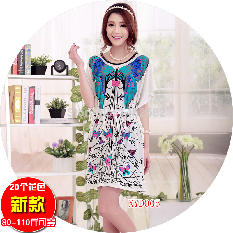 Брендовая Одежда Из Китая