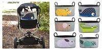 Retail-Children's Stroller Organizer/Infant&Toller's storage bag/Baby Bag