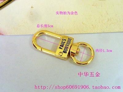 DIY hand luggage bag accessories Gou Kou golden specifications: diameter of 1.3cm(China (Mainland))