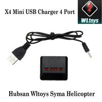 5pcs/set X4 Mini USB Charger 4 Port for Hubsan H107 Quadcopter/Wltoys Helicopter/Syma X5C/UDI U816 UFO