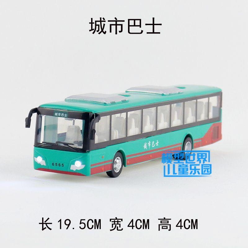 G5 City Bus Car Diecasts Toy Vehicles Alloy Simulation Model Car Toys Light Back Acousto-Optic Children'S Toys Wholesale(China (Mainland))