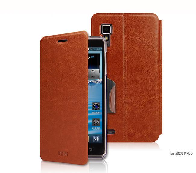 100% Original Lenovo P780 Case Wake Sleep Smart anti water Leather Case For Lenovo P780 flip cover mobile phone bags cases(China (Mainland))