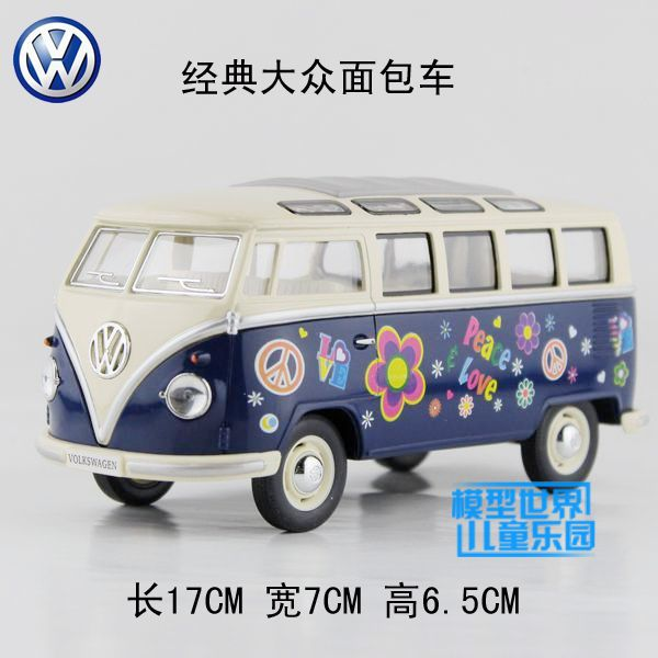 Toy Vehicles Car Styling Kids Toys World Artificial Car Model Toy Vw Microbiotic 1962 Classic Bus Open The Door Brinquedos(China (Mainland))