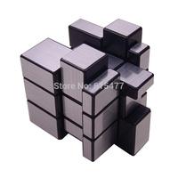 Magic cube mirror magic cube drawing of the mirror magic cube shaped magic cube three order magic cube