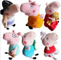 18cm peppa pig cartoon Movie Plush Toy George Peppa Pig Family Toys Keychain plush toy dolls kid'gift