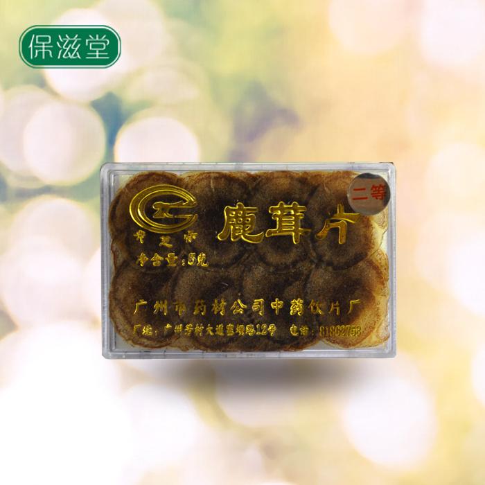 Chinese Deer Antler Velvet Pills Deer Antler Velvet