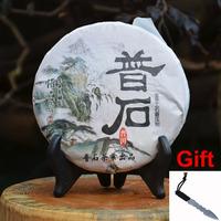 357g Pushi Chinese Raw Puer, Yunnan Shen Pu er Tea with Tea Knife Gift, lose weight pu'er