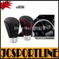 Free Shipping Universal leather Auto Car Gear Shift Knob & conversion Shift Knob MOMO Manual Gear head