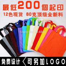 Сумки  от online shopping store, материал ПП артикул 32291299161