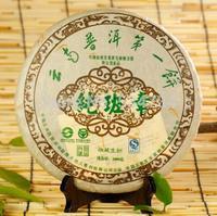 Promotion 10 years old Top grade Chinese yunnan original Puer Tea 1kg health care tea ripe pu er puerh tea Pu'er + Secret Gift