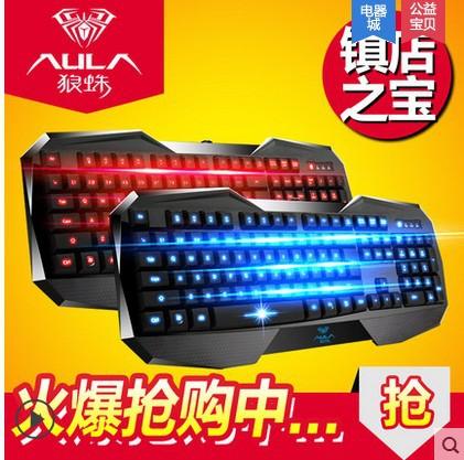AULA bahuang Backlit keyboard cable Mechanical feel LOL Professional game keyboard glow Desktop peripherals(China (Mainland))