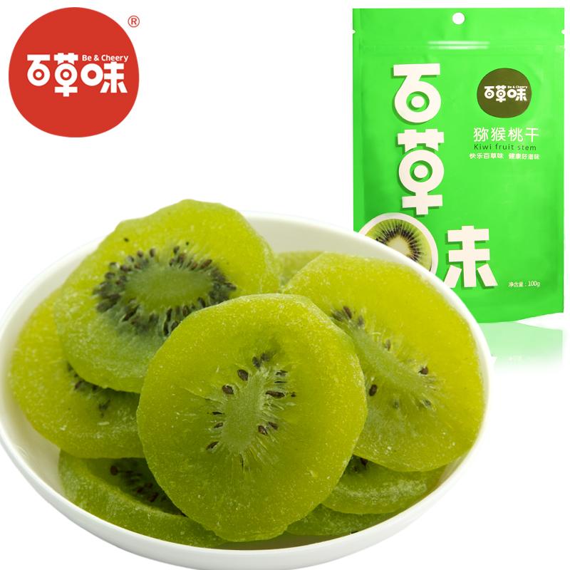 dried kiwifruit Confiture Dried Fruit Kiwi slices